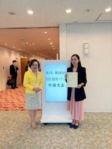 第19回・大20合同日本自立支援介護・パワーリハ学術大会